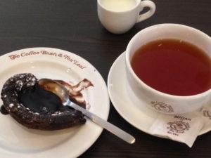 coffee shops Indien